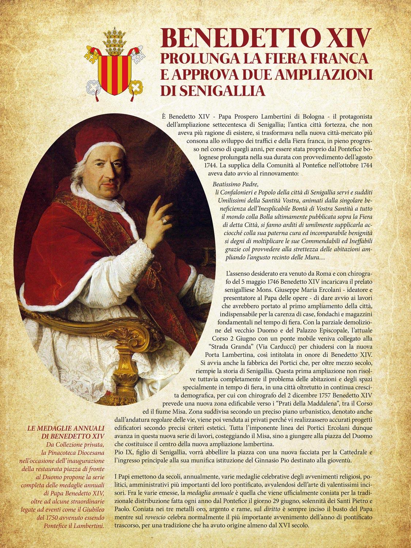 Papa-Lambertini-pannello